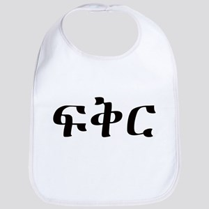 LOVE in Amharic Bib